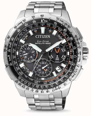 Citizen Satellite Wave GPS F900 Promaster Eco-Drive CC9020-54E