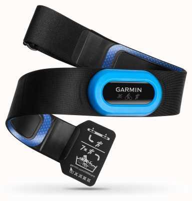 Garmin Hrm-tri geavanceerde hardloop- / zwem / fietsmetriek 010-10997-09