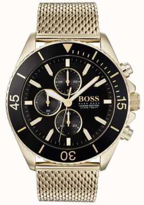 Hugo Boss | mens ocean edition | 1513703