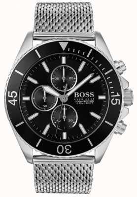 Hugo Boss | mens ocean edition stalen horloge | 1513701