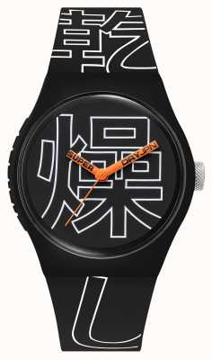 Superdry Stedelijke kanji | zwarte siliconen band | zwart / witte patroon wijzerplaat SYG300BW