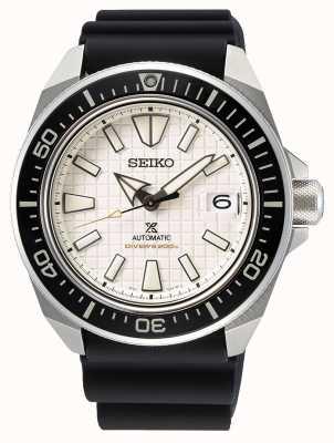 Seiko Prospex voor heren | zwarte siliconen band | beige wijzerplaat SRPE37K1