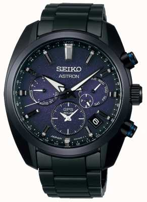 Seiko Astron | 'de blauwe nevel' | gps op zonne-energie | SSH077J1