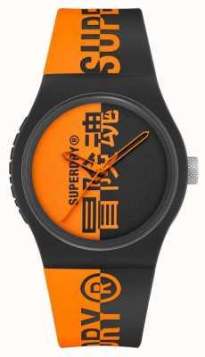 Superdry Zwart-oranje bedrukte siliconen soft-touch band | oranje opdruk wijzerplaat SYG346BO