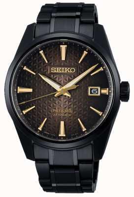 Seiko Presage Sharp Edged Tokyo Dawn Ltd Edition | zwarte roestvrijstalen armband | SPB205J1