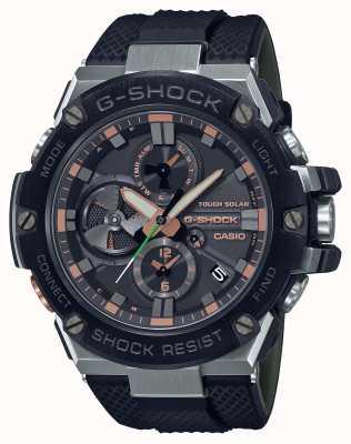 Casio G-steel luxe militair | zwarte kunststof band | zwarte wijzerplaat | Bluetooth GST-B100GA-1AER